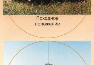 """Всепогодный круглосуточный многоцелевой ракетный комплекс """"Хризантема-С"""""""