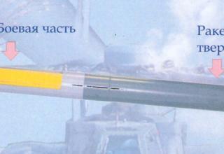 Неуправляемая авиационная ракета С-13ОФС1 калибра 122 мм