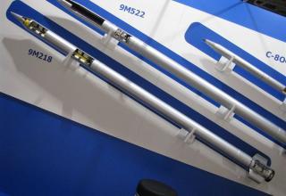 Макет неуправляемого реактивного снаряда 9М218 для РСЗО