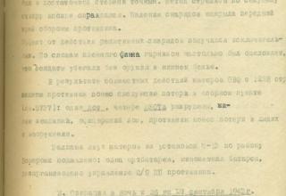 ЦВМА. Ф.430. Оп.1. Д.1276. Л.20.