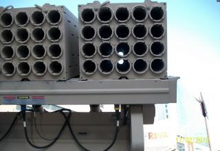 """Вид сзади ТПК образца БМ РСЗО  MCL (Multiple Cradle Launchers)(ОАЭ). ©И.В. Кузнецов (ОАО """"НПО """"СПЛАВ"""" г.Тула)"""