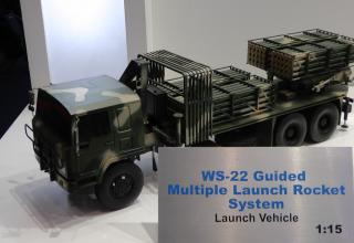 """Макет БМ WS-22 для пуска управляемых реактивных снарядов (Китай). ©И.В. Кузнецов (ОАО """"НПО """"СПЛАВ"""" г.Тула)"""
