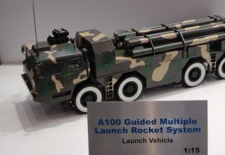"""Макет БМ WS-32 для пуска управляемых реактивных снарядов (Китай).©И.В. Кузнецов (ОАО """"НПО """"СПЛАВ"""" г.Тула)"""