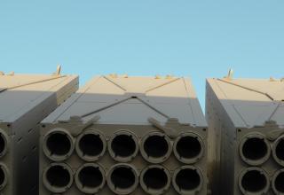 "Вид сверху ТПК образца БМ РСЗО  MCL (Multiple Cradle Launchers)(ОАЭ). ©И.В. Кузнецов (ОАО ""НПО ""СПЛАВ"" г.Тула)"