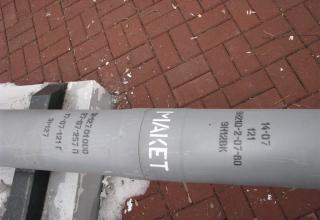 Вид маркировки на ракетной части НУРС 9М27К РСЗО