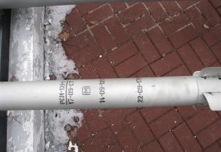 Вид маркировки на ракетной части НУРС М-21ОФ (индекс 9М22У) РСЗО