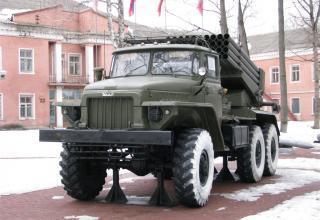 Памятник боевой машине БМ-21 РСЗО