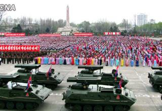 http://nkleadershipwatch.wordpress.com/category/kpa-multiple-launch-rocket-systems/