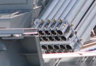 Задний срез пакета направляющих пусковой установки комплекса