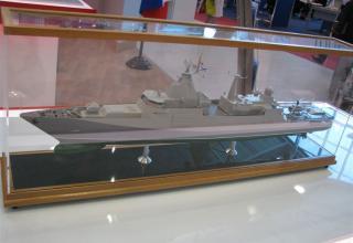 Модель сторожевого корабля пр.11541