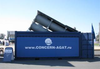Общий вид макета модульной пусковой установки на базе 20-футового морского контейнера комплекса