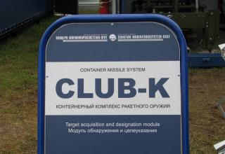 Штендер по модулю обнаружения и целеуказания контейнерного комплекса ракетного оружия