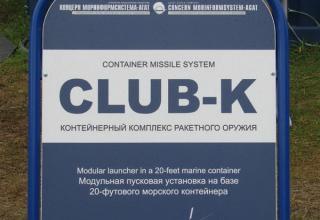 Штендер по модульной пусковой установке на базе 20-фунтового морского контейнера. ©С.В.Гуров (Россия, г.Тула)