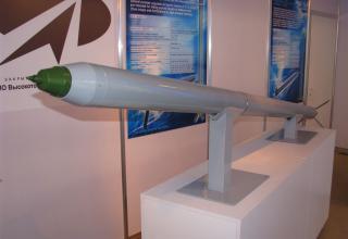 Макет неуправляемой авиационной ракеты С-13ДФ. ©С.В.Гуров (Россия, г.Тула)