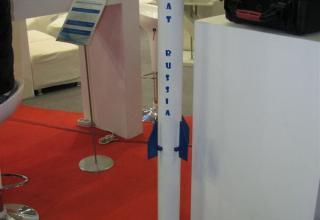 Макет ракеты-носителя SANSAT (предположительно Рассвет) (Россия). ©С.В.Гуров (Россия, г.Тула)