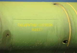 © С.В. Гуров (Россия, г.Тула).