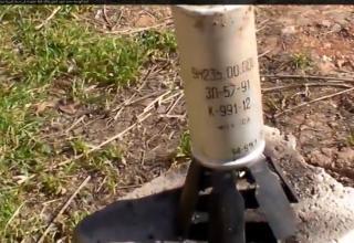 Неразорвавшийся ОБЭ 9Н235. https://www.armamentresearch.com/9m55k-cargo-rockets-and-9n235-submunitions-in-syria/