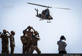 http://english.farsnews.com    24 мая 2014 года