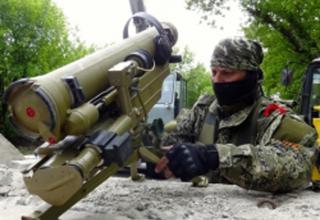 Опубликовано 19.05.2014 г. Возможно Славянск. http://www.riasv.ru/entry/76061/