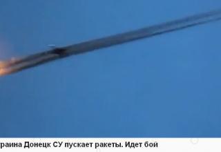Ракетный обстрел города Донецк с самолета серии СУ. 26 или 27.05 2014 г. http://smotri-tube.ru/novosti.html