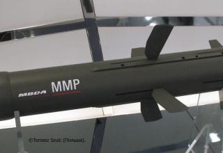 Макет MMP от европейского концерна MBDA. 20.05.2014 г. ©Tomasz Szulc (Польша).