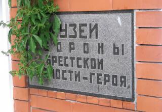 ©С.В.Гуров (Россия, г.Тула)