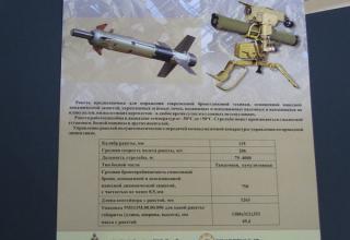 Рекламный листок по ПТУР 9М113М. Стенд ОАО