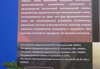 ©С.В. Гуров (Россия, г.Тула).