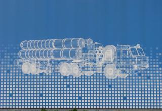 Графическое изображение на стене павильона. ©С.В. Гуров (Россия, г.Тула).