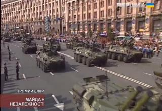 http://podrobnosti.ua/society/2014/08/24/990280.html