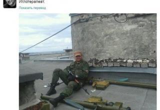 http://voicesevas.ru/news/yugo-vostok/1996-voyna-na-yugo-vostoke-onlayn-22062014-hronika-sobytiy-post-obnovlyaetsya.html