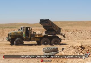 Ракетная техника в военном конфликте в Ираке (2014 г.-наши дни)