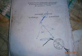 Пригород г.Доброполье. sprotyv.info/en/news/1210-chronicles-russian-ukrainian-war-russian-grad-near-dobropillya-photos