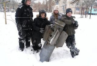 Остаток ракетной части РС РСЗО