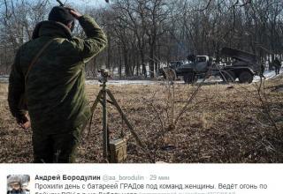 Донецк. http://voicesevas.ru/news/yugo-vostok/9907-hronika-voennyh-sobytiy-v-novorossii-za-14022015.html