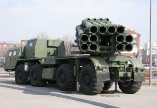 Демилитаризованная боевая машина 9А52 РСЗО