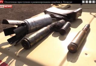 http://voicesevas.ru/news/yugo-vostok/11292-hronika-voennyh-sobytiy-v-novorossii-za-24032015.html