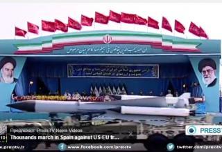 Тегеран. http://www.youtube.com/watch?v=pha5xJbC9R8