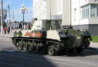 САО 2С9