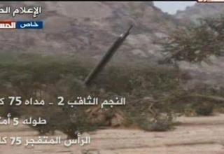 http://asian-defence-news.blogspot.ru/2015/05/ansar-allah-launching-yemeni-made.html