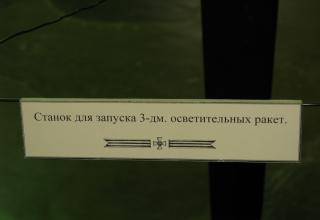 ©С.В. Гуров (Россия, г.Тула). Дата проведения съёмки: 14.05.2015 г.