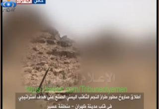 13.06.2015 г. Ракета Alnajm Alsaqib' на ПУ. http://english.farsnews.com/player.aspx?nn=13940325001404