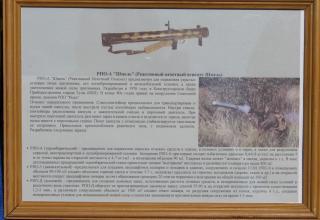 Эффективно применялся против сил Хаттаба. ©С.В. Гуров (Россия, г.Тула)