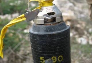 Остаток КОБЭ М85. http://osinform.ru/analitic/9344-dlja-istreblenija-osetin-agressor-primenil.html