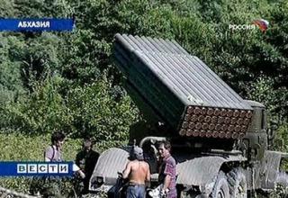 Абхазцы наводят пакет направляющих БМ РСЗО