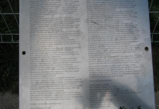 ©Сергей Гуров (Россия, г.Тула)