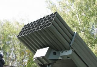 Частичный вид пакета направляющих боевой машины 2Б17-1 РСЗО