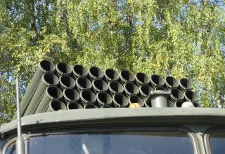 Передний срез пакета направляющих артиллерийской части боевой машины 2Б17-1 РСЗО