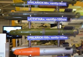 http://glavcom.ua/photo/10700-7.html