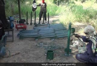Производство ракет представителями Боко Харам. http://www.bbc.com/news/world-africa-34703173